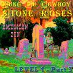 KFC Stone Roses album